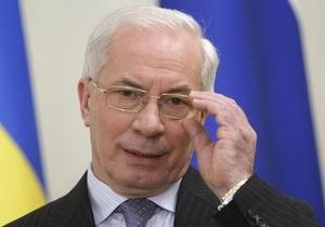 Дефицит госбюджета в прошлом году составил более 16% - Азаров