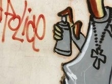 Борец против вандализма арестован за вандализм