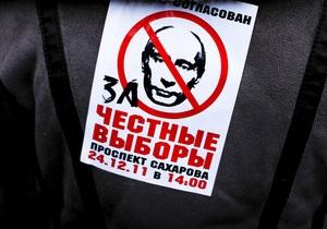 Пресс-секретарь Путина назвал ведущего Би-би-си  жертвой пропаганды оппозиции