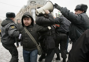 Власти Москвы согласовали проведение митинга оппозиции 14 января