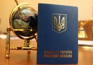 Предприятие-изготовитель загранпаспортов и водительских удостоверений остановило работу