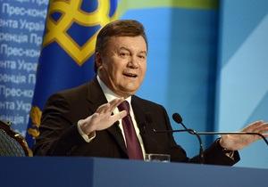 Создание ЗСТ - Янукович надеется, что договор о создании ЗСТ с Евросоюзом будет подписан в ноябре