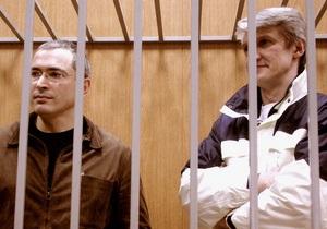 Ходорковский и Лебедев не будут просить президента РФ о помиловании