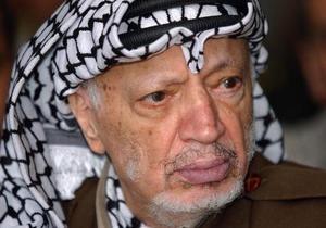Обнародовано заключение медиков о смерти Ясира Арафата