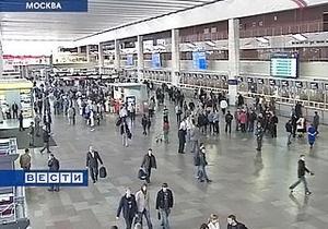 На московских вокзалах не нашли бомб. Поиски телефонного анонима продолжаются