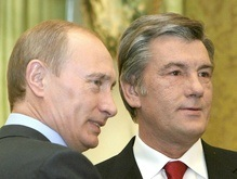 Ющенко и Путин договорились: газ не отключили
