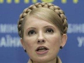 Тимошенко рассказала о коалиции защиты от экономического кризиса