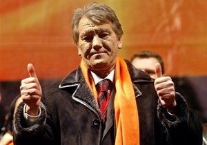Ющенко обратился к украинцам по случаю Дня свободы