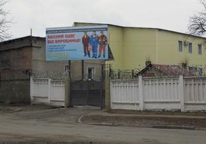 В колонии Тимошенко прошел Последний звонок