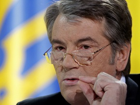 Газпром: Украина не подписала протокол о мониторинге транзита газа из-за позиции Ющенко