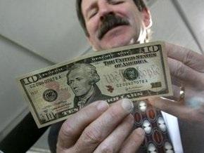 Китай выступает за новую резервную валюту