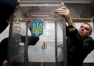В России смогут проголосовать около 60 тысяч украинцев