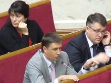 Наша Украина покинула сессионный зал парламента