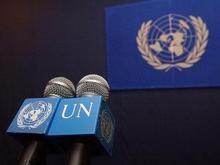 Украина избрана в состав Совета ООН по правам человека