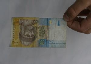 Банкир назвал сроки наступления турбулентности курса гривны - курс доллара