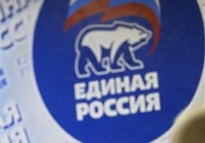 СМИ сообщают о проверках в Единой России