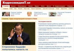Корреспондент.net сделал доступ к новостям еще удобнее благодаря новым возможностям Internet Explorer 9