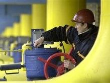 Переговоры с Газпромом провалились: Газ отключат через 85 часов
