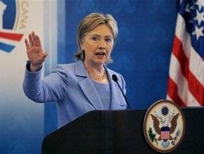 Клинтон отменила свой визит в Москву