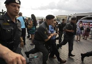 В Москве задерживают участников акции День гнева