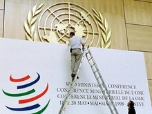 Украину приняли в ВТО