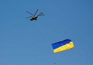 новости Львова - День флага - праздники - флаг Украины - В небе над Львовом поднят самый большой флаг Украины