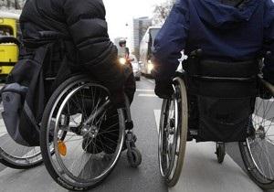 В Испании инвалиды провели массовую акцию протеста
