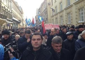Новости Львова - Вставай, Украина! - оппозиция - Во Львове началась акция Вставай, Украина!