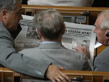 Корреспондент раскрыл секретные связи украинских политиков