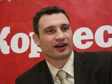 Виталий Кличко ответил на вопросы читателей Корреспондент.net