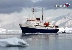 У берегов Аргентины потерпело бедствие судно с участниками болгарской Антарктической экспедиции