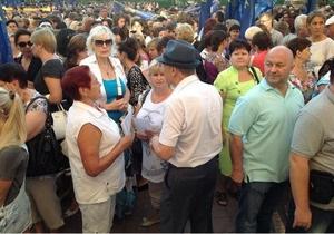 новости Киева - Киевсовет - Крещатик - Протестующие возле Киевсовета покидают Крещатик