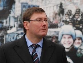 Луценко: В Крыму готовили ряд терактов