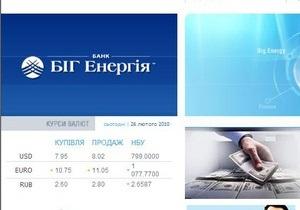 Нацбанк решил ликвидировать еще один проблемный банк