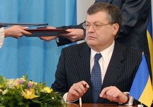 В МИД рассказали, чем занимается Грищенко в Страсбурге