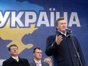 Янукович на Майдане дал действующей власти еще один шанс