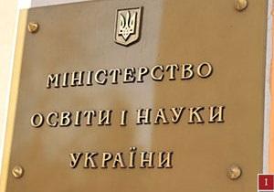 Лига украинских меценатов: Табачник отказался финансировать конкурс по украинскому языку