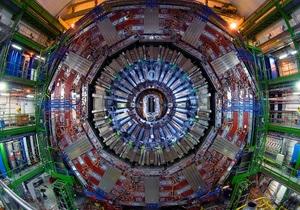 Как ученые из России помогли  поймать  бозон Хиггса - Би-би-си