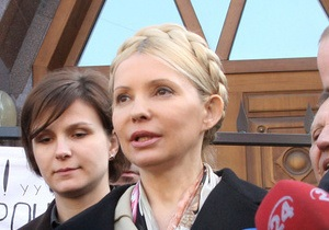 Тимошенко приехала в ГПУ: Следователи ничего не знают о новом уголовном деле