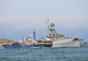 ВМС Украины начали несение боевой службы в Черном море