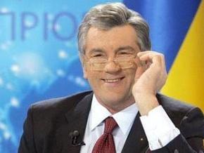Ющенко поздравил Артек с днем рождения
