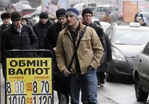 НБУ не будет отменять запрет на изменение курса валют в течение дня