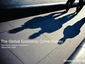 Украина заняла шестое место в рейтинге стран с наибольшим числом экономических преступлений
