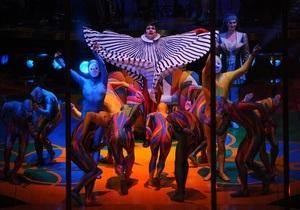 Сегодня в Киеве впервые выступит легендарный Cirque du Soleil