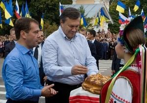 Янукович и Медведев обсудили вопросы межрегионального сотрудничества