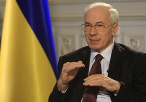 Азаров назвал нормальный уровень инфляции в Украине