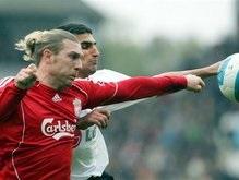 Английская Премьер-лига: МЮ сохраняет интригу в чемпионате