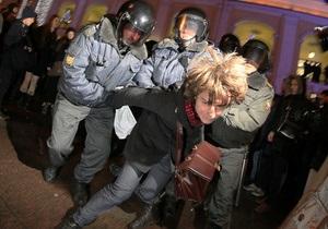 В Раде зарегистрирован законопроект с обращением к руководству РФ по поводу акций протеста