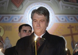 Ющенко: Украинцы должны знать правду о доходах и семейном бизнесе премьера