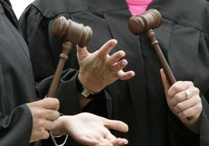 В Донецкой области судья обвиняется в вынесении заведомо неправосудного решения